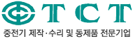 TCT 로고